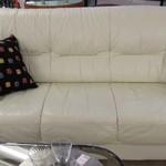 1-21538 White Leather Sofa