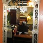 1-122463  Verri Murano Italian Rope Mirror