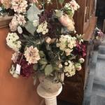 1-24814 Floral in Vase