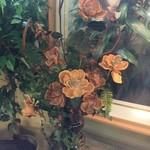 1-29672 Medium Sized Floral