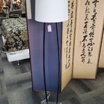 1-31472 Floor Lamp