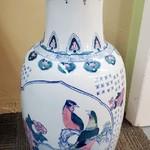 1-22641 Tall Asian Vase