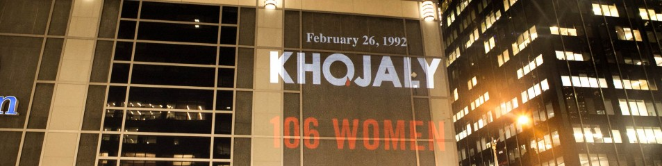2014 Khojaly Awareness Campaign in NYC