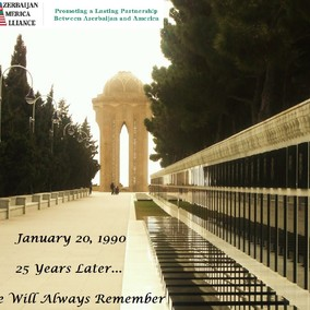 January 20, 1990