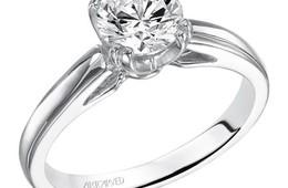 Diamond Rings » Classic Engagement